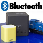 Bluetooth Ambient Railroad Sound